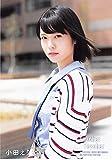 【小田えりな】 公式生写真 AKB48 Teacher Teacher 通常盤封入 君は僕の風Ver.