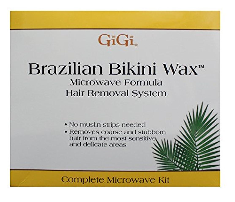 担保オーバーヘッドポータルGiGi Brazilian Bikini Wax Microwave Kit