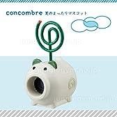 デコレ(decole)コンコンブル(concombre)夏のまったりマスコット:蚊遣りぶた