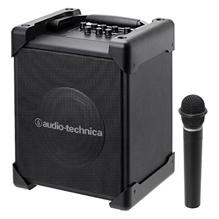 敵対的野ウサギ販売員オーディオテクニカ デジタルワイヤレスアンプシステム(出力12W)【マイク付】【1.9GHz帯DECT準拠方式】audio-technica ATW-SP1910/MIC