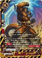 【シングルカード】X-BT03)稲妻の格闘竜 デモンゴドル/デンジャーW/レアホロ/X-BT03/0028