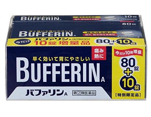 【指定第2類医薬品】バファリンA(80錠+10錠) 90錠...