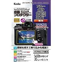 Kenko 液晶保護フィルム 液晶プロテクター SONY α9/α7SII/α7RII/α7II用 KLP-SA9