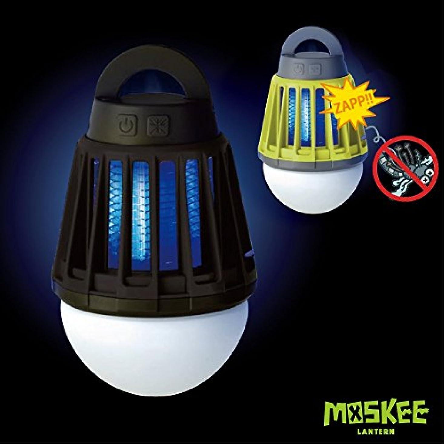 効能誤解する起こるMOSKEE LANTERN(モスキーランタン) LEDライトと殺虫ライトが一つになったポータブルランタン
