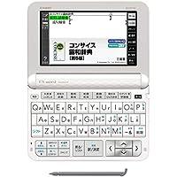 カシオ 電子辞書 エクスワード ロシア語モデル XD-Z7700 100コンテンツ