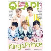QLAP!(クラップ) 2019年 04 月号 [雑誌]