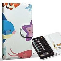 スマコレ ploom TECH プルームテック 専用 レザーケース 手帳型 タバコ ケース カバー 合皮 ケース カバー 収納 プルームケース デザイン 革 動物 キャラクター カラフル 009348