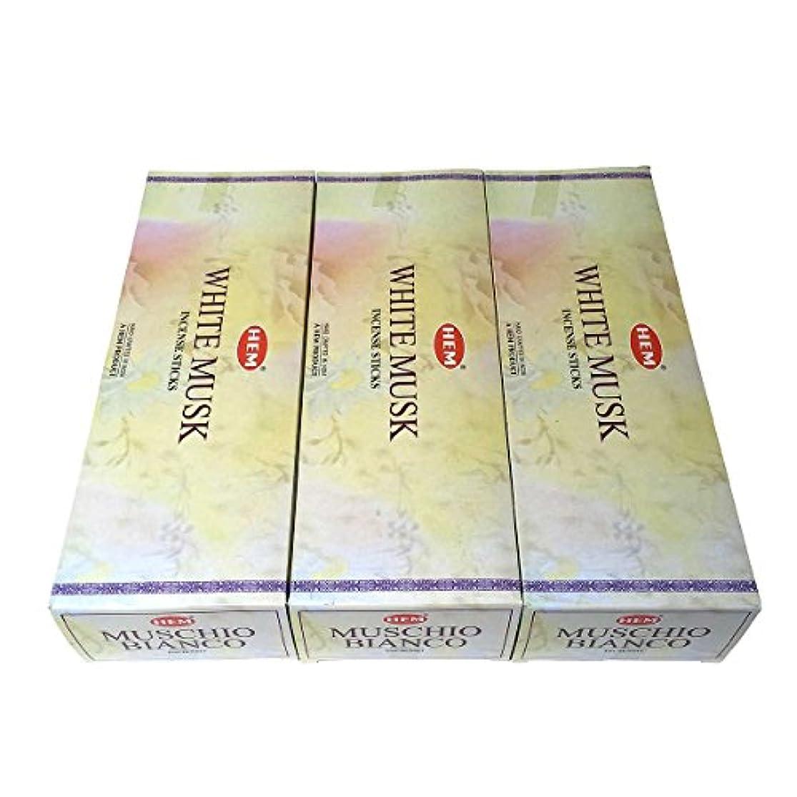 フィクション電話をかける電話をかけるホワイトムスク香スティック 3BOX(18箱) /HEM WHITE MUSK/インセンス/インド香 お香 [並行輸入品]