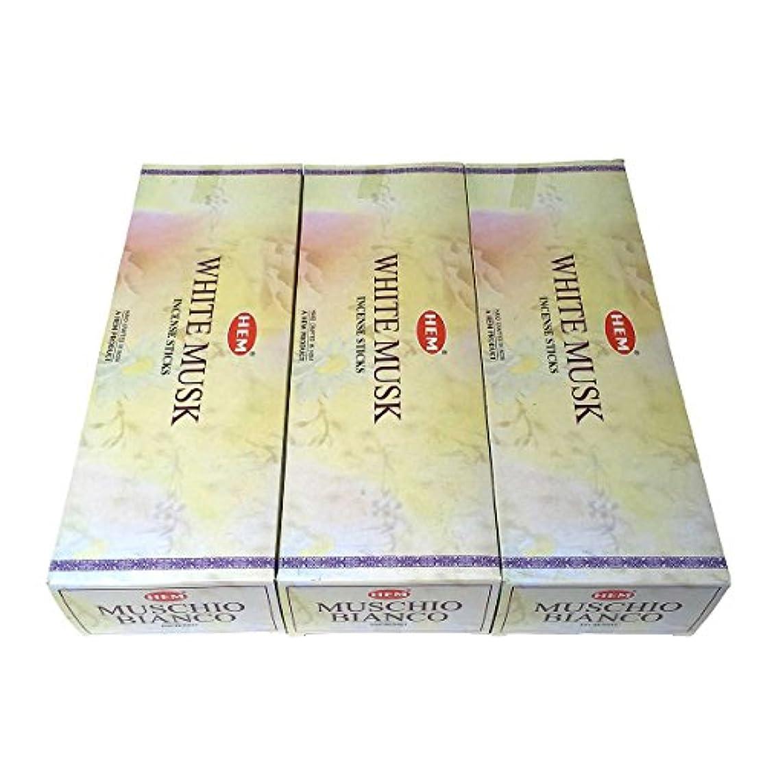 タンパク質広く占めるホワイトムスク香スティック 3BOX(18箱) /HEM WHITE MUSK/インセンス/インド香 お香 [並行輸入品]