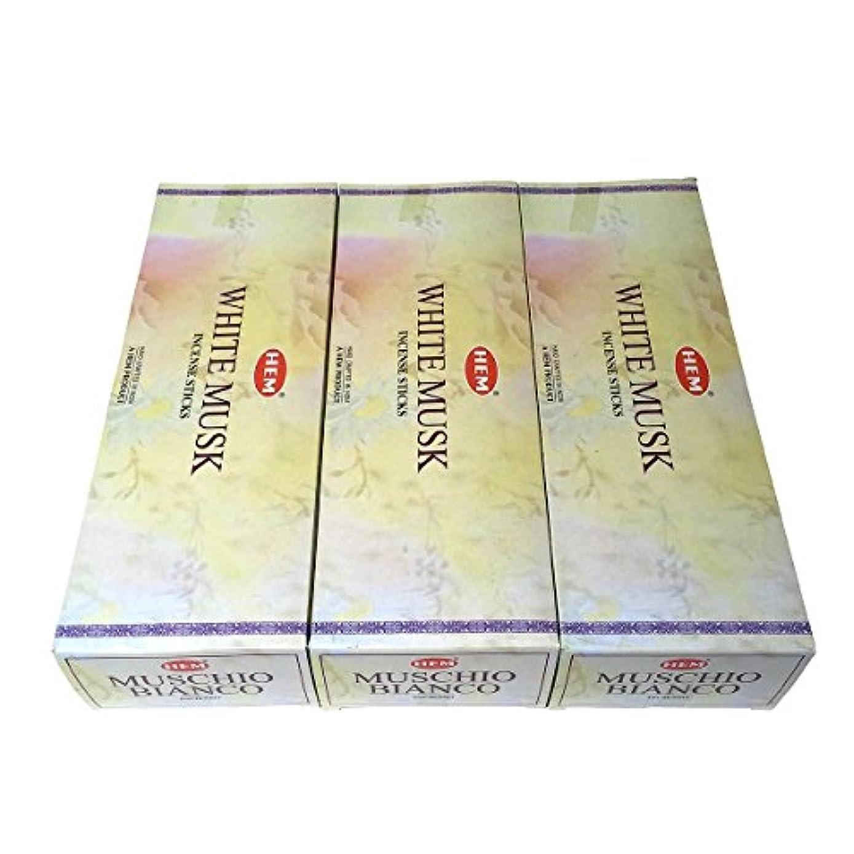 郵便番号説明する損傷ホワイトムスク香スティック 3BOX(18箱) /HEM WHITE MUSK/インセンス/インド香 お香 [並行輸入品]
