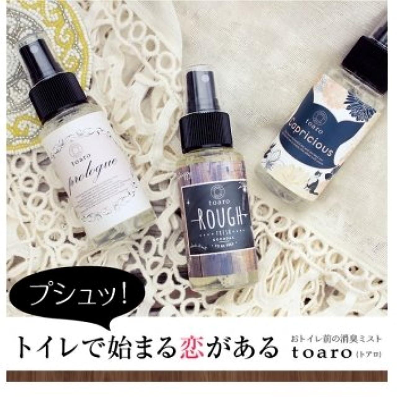 toaro(トアロ)トイレ専用消臭ミスト ラフ