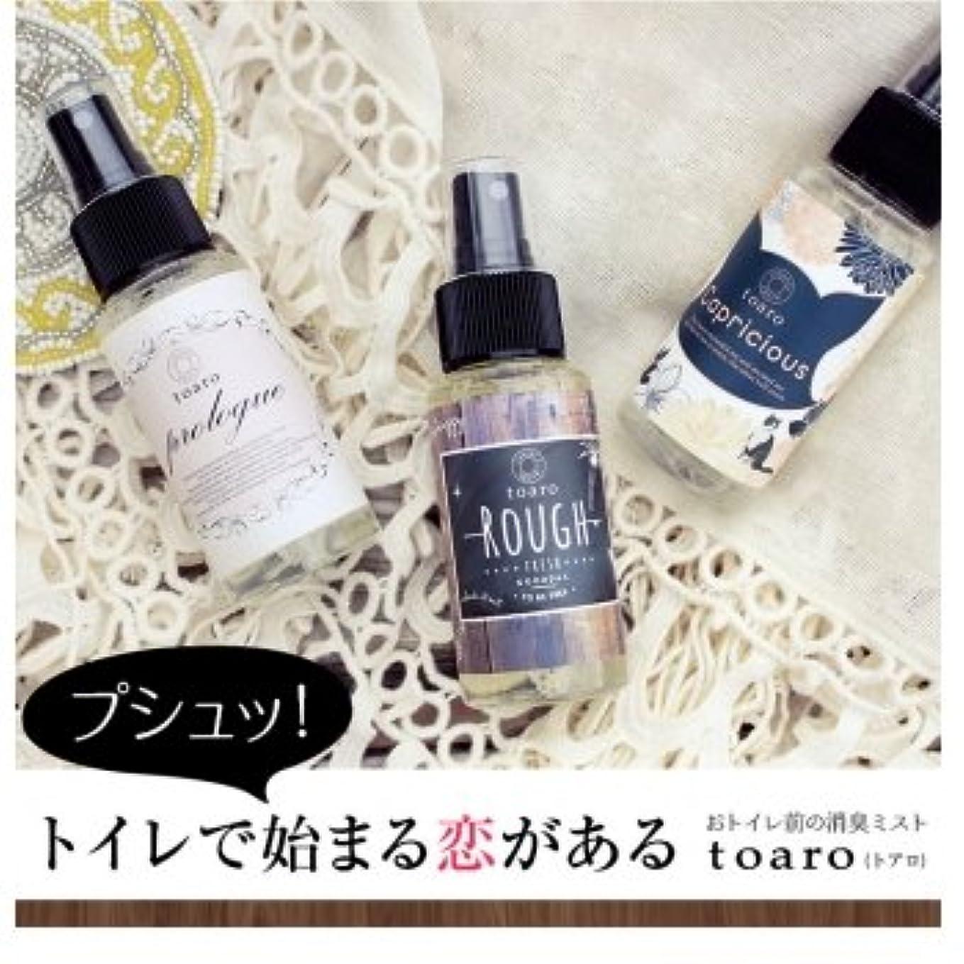 不倫ドレイン庭園toaro(トアロ)トイレ専用消臭ミスト ラフ