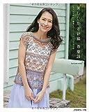 美しいかぎ針編 春夏24 (Let's knit series)