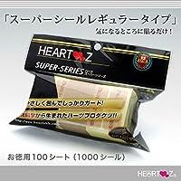 HEARTZ(ハーツ) ハーツスーパーシール レギュラータイプ 1000枚入(100シート) 徳用サイズ