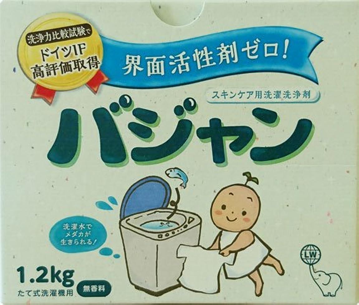慣らす形状炭水化物バジャン 1.2kg