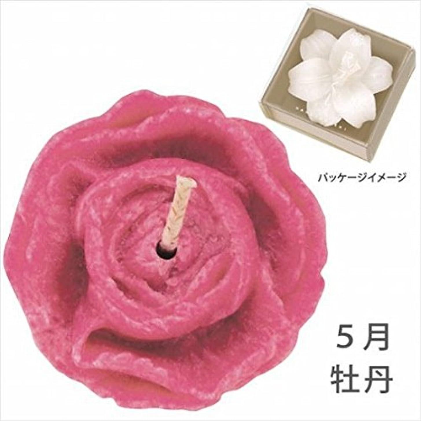本土規制する長々とカメヤマキャンドル(kameyama candle) 花づくし(植物性) 牡丹 「 牡丹(5月) 」 キャンドル