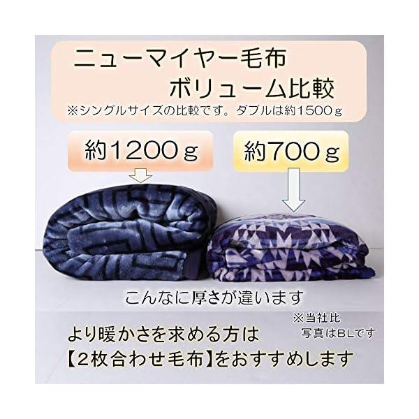 【Amazon.co.jp 限定】昭和西川(S...の紹介画像4
