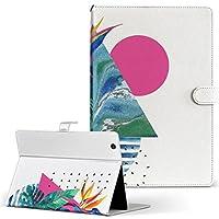 igcase d-01J dtab Compact Huawei ファーウェイ タブレット 手帳型 タブレットケース タブレットカバー カバー レザー ケース 手帳タイプ フリップ ダイアリー 二つ折り 直接貼り付けタイプ 014044 海 リーフ カラフル