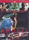 アモーレス・ペロス ― スペシャル・コレクターズ・エディション [DVD] 画像