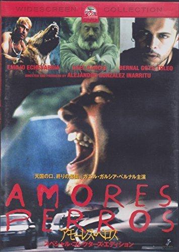 アモーレス・ペロス — スペシャル・コレクターズ・エディション [DVD]