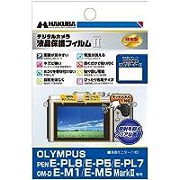 HAKUBA 液晶保護フィルムMarkII OLYMPUS PEN E-PL8/E-P5/E-PL7  OM-D E-M1/E-M5MarkII専用 DGF2-OEPL8
