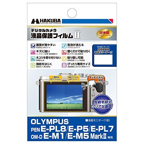 HAKUBA デジタルカメラ液晶保護フィルムMarkII OLYMPUS PEN E-PL8/E-P5/E-PL7  OM-D E-M1/E-M5MarkII専用 DGF2-OEPL8