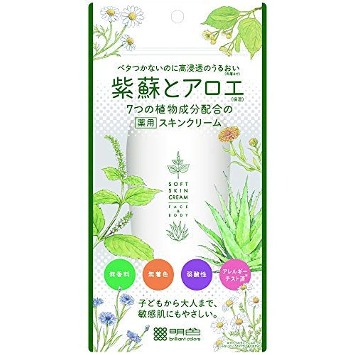 首ローラー病的紫蘇とアロエ 薬用スキンクリーム × 12個セット