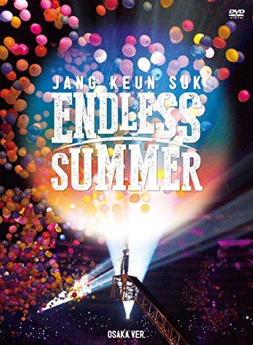 JANG KEUN SUK ENDLESS SUMMER 2...