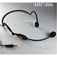 (有)南豆無線電機 ヘッドマイク エレクトレットコンデンサー型 MIC-806