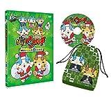 妖怪ウォッチ 特選ストーリー集 白犬ノ巻2[DVD]