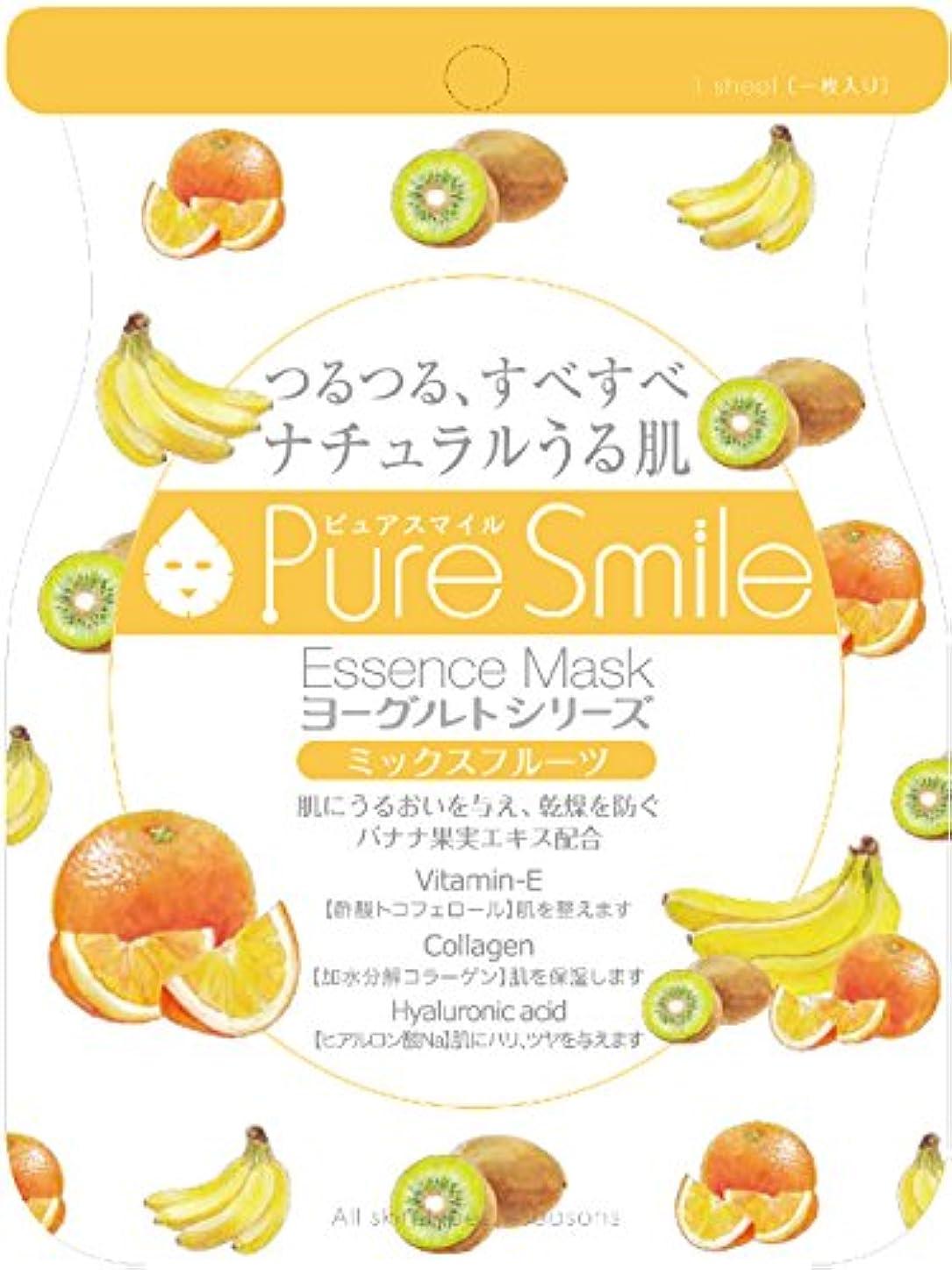 二次レビューバットPure Smile エッセンスマスク ヨーグルト ミックスフルーツ 23ml?30枚