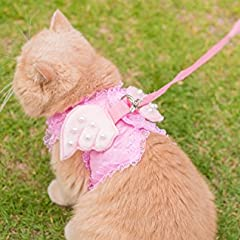 Cantaloupe【カンタロープ】猫用 ピンクの天使 レース ハーネス リード付 胴輪 ペット お出かけ お散歩