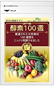 彩光コーポレーション 酵素100選 62球 E517450H