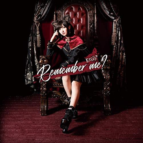 Erii 2nd Single「Remember me?」