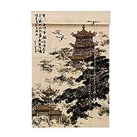 WUFENG 竹カーテン 風景 印刷 ローリングシャッター 入り口 背景 パーティション 陰影 ティーハウス 5色 12サイズ カスタマイズ可能 (色 : E, サイズ さいず : 50x180cm)