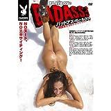 Playboyのバッドアス・ガールズ 3 / 裸族女たちのデンジャラスゲーム [DVD]
