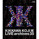 LIVE archives 35 (BD) [Blu-ray]