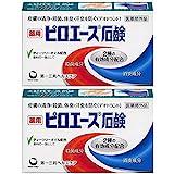 第一三共ヘルスケア ピロエース石鹸 70g 【医薬部外品】 2個セット
