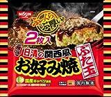 日清 関西風お好み焼きぶた玉2枚入りX8袋 冷凍食品