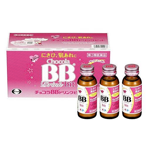 【第3類医薬品】チョコラBBドリンクビット 50mL×10本