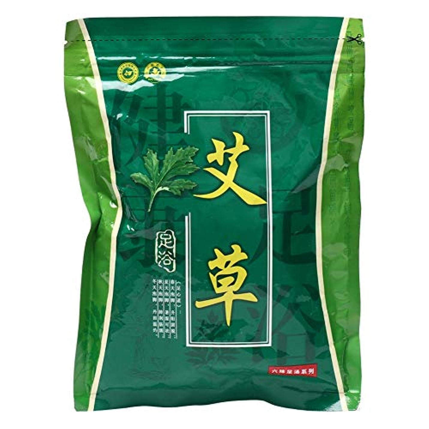 薬局くつろぐ該当するフットソーキングパウダー、ストレス解消のための植物エキス入りフットバスパウダー(よもぎ)