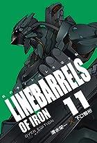 鉄のラインバレル 完全版 第11巻