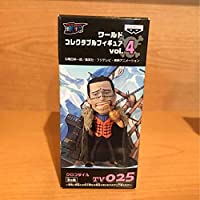 ワンピース コレクタブル vol.4 クロコダイル 七武海