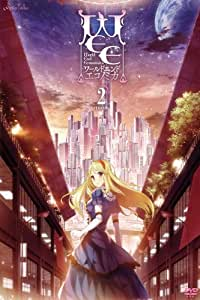 WORLD END ECONOMiCA episode.2[同人PCソフト]