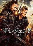 ザ・レジェンド[DVD]