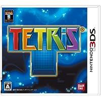 TETRIS - 3DS
