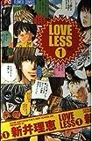 LOVELESS / 新井 理恵 のシリーズ情報を見る