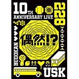 10th Anniversary Live –偶然?! - (DVD) (特典なし)