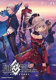 Fate/Grand Order コミックアラカルト X (角川コミックス・エース)