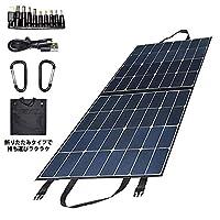 ソーラーパネル ソーラーチャージャー 100W Sun Power社製 太陽光発電 単結晶 折りたたみ式 変換効率23% 大出力